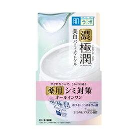 【ロート製薬】 肌研(ハダラボ) 極潤 美白パーフェクトゲル 100g (医薬部外品) 【化粧品】