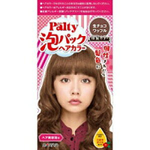 【ダリヤ】 パルティ 泡パックヘアカラー 生チョコワッフル 1セット (医薬部外品) 【日用品】