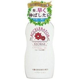 【加美乃素本舗】 ヘアアクセルレーターF フローラルの香り 150mL (医薬部外品) 【化粧品】