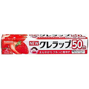 【クレハ】 NEWクレラップ ミニ 22cm×50m 1コ 【日用品】
