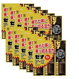 ・「大正製薬」 ゼナF-2 50mlx3本x10パックセット 「第2類医薬品」