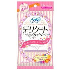 【ユニ・チャーム】 ソフィ デリケートウェットシート フレッシュフローラルの香り 6枚×2コ入 【衛生用品】