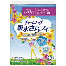 【ユニ・チャーム】 チャームナップ吸水さらフィ 夜でも安心用 170cc 29cm 20枚入 【衛生用品】