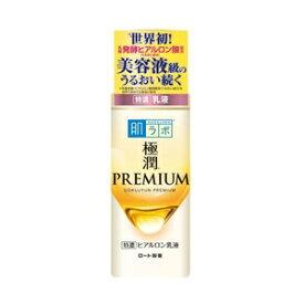 【ロート製薬】 肌ラボ 極潤プレミアムヒアルロン 乳液 140mL 【化粧品】