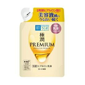 【ロート製薬】 肌ラボ 極潤プレミアムヒアルロン 乳液 つめかえ用 140mL 【化粧品】