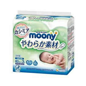 【ユニ・チャーム】 ムーニー おしりふき やわらか素材 つめかえ用 80枚入×3コパック 【衛生用品】