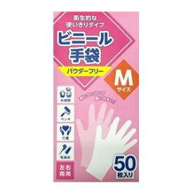 【イデアス】 システムポリマー ビニール手袋 Mサイズ 50枚入 【日用品】
