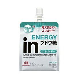 【森永製菓】 inゼリー エネルギー ブドウ糖 180g 【健康食品】