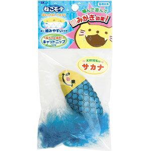【アースペット】 ねこモテ 歯みがきトイ01 サカナ NMDT-01/SN 1コ入 【日用品】