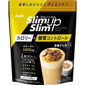 【アサヒ】 スリムアップスリム 乳酸菌+スーパーフードシェイク 黒糖きなこラテ 315g 【健康食品】