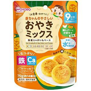 【アサヒ】 和光堂 赤ちゃんのやさしいおやきミックス 鶏レバーとかぼちゃ 70g 【フード・飲料】