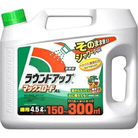 【日産化学工業】 ラウンドアップマックスロードAL 4.5L 【除草剤】