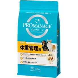 【マースジャパン】 マースジャパンリミテッド PMG42 成犬体重管理用 1.7kg 【日用品】