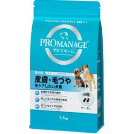 【マースジャパン】 マースジャパンリミテッド PMG44 成犬皮膚毛づやケア 1.7kg 【日用品】