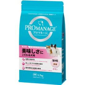 【マースジャパン】 マースジャパンリミテッド PMG45 成犬美味しさ用 1.7kg 【日用品】