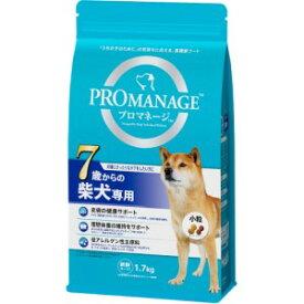 【マースジャパン】 マースジャパンリミテッド KPM53 7歳柴犬用 1.7kg 【日用品】