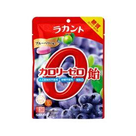 ラカント カロリーゼロ飴 ブルーベリー味 60g