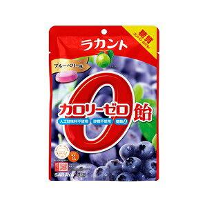 【サラヤ】 ラカントカロリーゼロ飴 ブルーベリー味 60g 【フード・飲料】