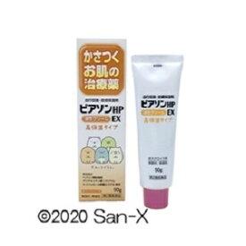【新新薬品工業】 ピアソンHP油性クリームEX 50g 【第2類医薬品】