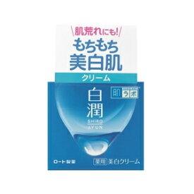 【ロート製薬】 肌研(ハダラボ) 白潤 薬用美白クリーム 50g (医薬部外品) 【化粧品】