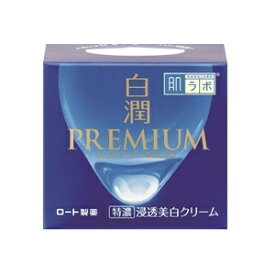 【ロート製薬】 肌ラボ 白潤プレミアム 薬用 浸透美白クリーム 50g 【化粧品】