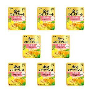 【アサヒ】 アサヒ 金ののどタブレット 黄金桃 15g×8袋 【フード・飲料】