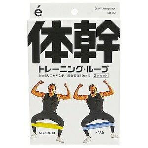 【サクライ貿易】 エルガム トレーニングベルト 54128 【健康器具】