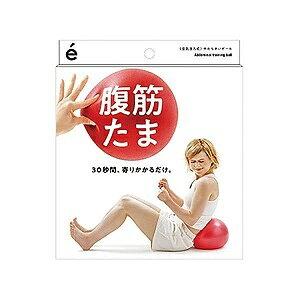 【サクライ貿易】 SAKURAI 54054147 #54147 腹筋たま レッド 【健康器具】