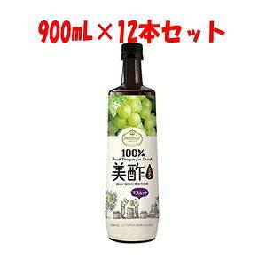 【シージェイジャパン】 美酢 (ミチョ) マスカット 900mL×12本セット 【フード・飲料】