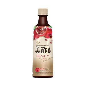 【CJ FOODS JAPAN】 美酢 (ミチョ) Beauty Plusざくろ 400mL (栄養機能食品) 【健康食品】