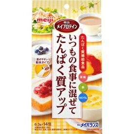 【明治】 明治メイプロテイン 分包 6.3g×14包入 (栄養機能食品) 【健康食品】