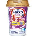 【明治】 明治メイバランスArg Miniカップ ミックスベリー味 125mL (栄養機能食品) 【健康食品】