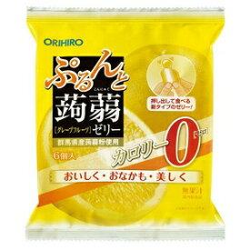 【オリヒロ】 ぷるんと蒟蒻ゼリー グレープフルーツ 18g×6個入 【フード・飲料】