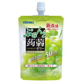 【オリヒロ】 ぷるんと蒟蒻ゼリー スタンディングタイプ マスカット 130g 【フード・飲料】