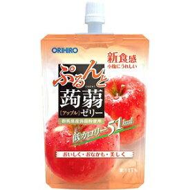 【オリヒロ】 ぷるんと蒟蒻ゼリー スタンディングタイプ アップル 130g 【フード・飲料】