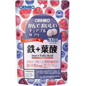 【オリヒロ】 かんでおいしいチュアブルサプリ 鉄 60g (120粒/1粒500mg) (栄養機能食品) 【健康食品】