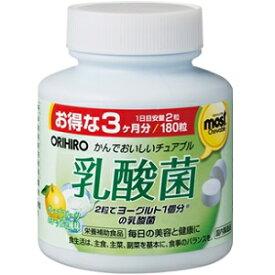 【オリヒロ】 MOSTチュアブル 乳酸菌 180粒 【健康食品】
