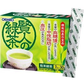 【オリヒロ】 賢人の緑茶 7g×30本入 (機能性表示食品) 【健康食品】
