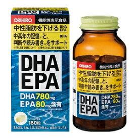 【オリヒロ】 DHA EPA 180粒 (1粒511mg/内容液357mg) (機能性表示食品) 【健康食品】