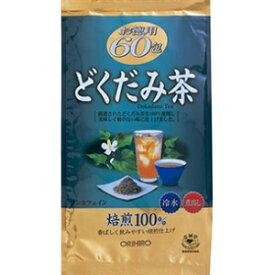 【オリヒロ】 徳用どくだみ茶 60包 (3g×20包×3袋入) 【健康食品】