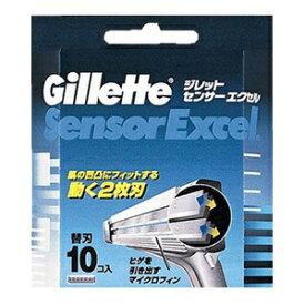 【P&G】 ジレット センサーエクセル 替刃10個入 【化粧品】