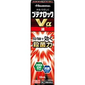 【久光製薬】 ブテナロックVα 液 18mL 【第(2)類医薬品】