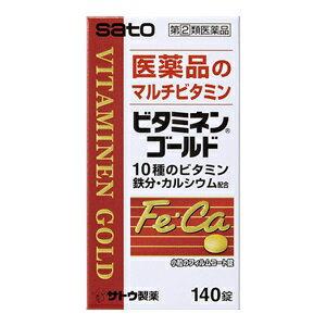 【佐藤製薬】 ビタミネン ゴールド 140錠 【第(2)類医薬品】