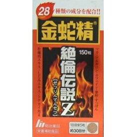 【明治薬品】 金蛇精絶倫伝説Z 150粒 【健康食品】