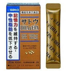 【佐藤製薬】 サトウDHA&EPA 3.3g×20包入 (機能性表示食品) 【健康食品】