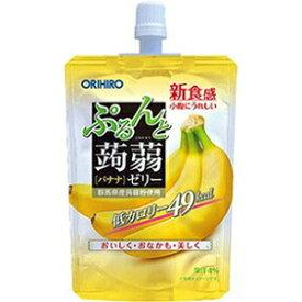 【オリヒロ】 ぷるんと蒟蒻ゼリー バナナ 130g 【フード・飲料】