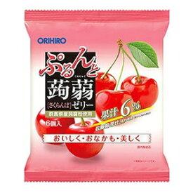 【オリヒロ】 ぷるんと蒟蒻ゼリー さくらんぼ 20g×6個入 【フード・飲料】