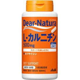 【アサヒ】 ディアナチュラ L-カルニチン 90粒入 【健康食品】