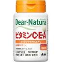 【アサヒ】 ディアナチュラ ビタミンC・E・A 30粒入 (栄養機能食品) 【健康食品】