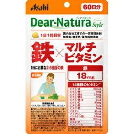 【アサヒ】 ディアナチュラスタイル 鉄×マルチビタミン 60粒入 (栄養機能食品) 【健康食品】